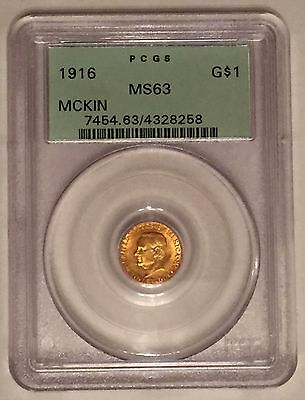 1916 McKinley G$1 PCGS MS63 OGH Gold Commemorative : Exceptional Gold Luster
