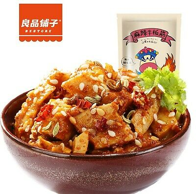 4 packs chinese specialty food snack Spicy Backstraps of Bull 良品铺子 麻辣/烧烤味牛板筋180g