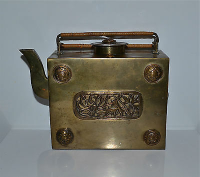 Antique Chinese Brass/Bronze Square-Form Teapot Wine Pot Incised Design Wu Fu