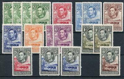 Bechuanaland 1938-52 set with all listed shades SG118/28+ MM cat £293