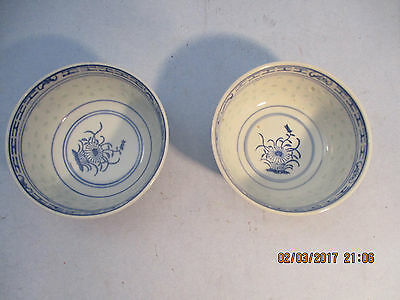 Asian Chinese/Japanese Small Green blue flowered rice/soup bowl