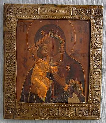 Antique 17th-18th century Russian Orthodox Icon Mother of God Fedorovskaya