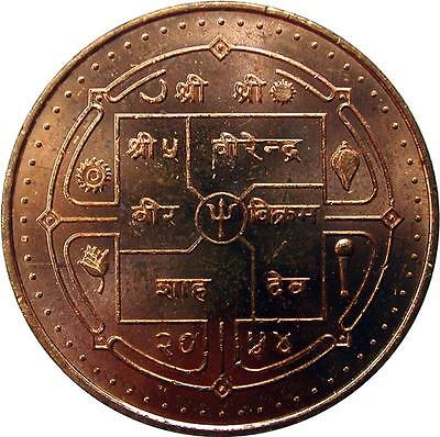 Nepal - 5 Rupee - Vs2054 (1997) - Copper