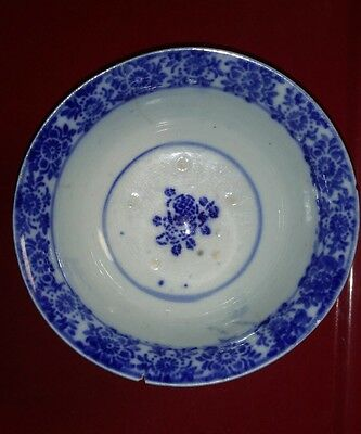 Antique Oriental ? Blue and White Porcelain bowl RARE Marks LOOK