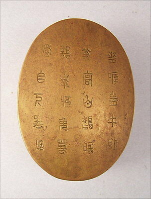 Chinese Copper Brass Ink Box with Chinese letters L19c