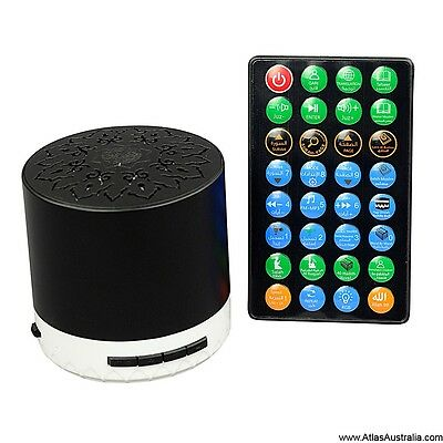 Digital Electronic Quran Speaker with multi reciters and languages