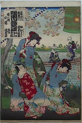 Chikanobu - The Hit Kyogen of 1886 #1 - Japanese Woodblock Print