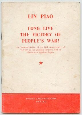 Chinese Lin Biao, Long Live the Victory of People's War, 20th Anniversary 1965