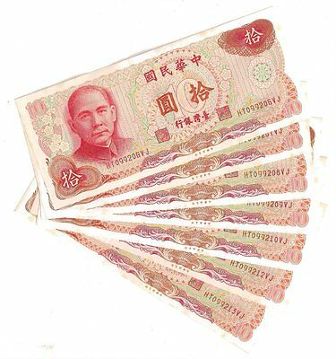 Taiwan Lot Of Eight (8) Notes Consecutive Numbers 10 Yuan  Pick:#1984 1976 C.u.