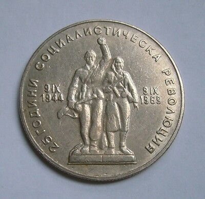 Bulgaria 1 Lev 1969, Monument to the fighters of the resistance