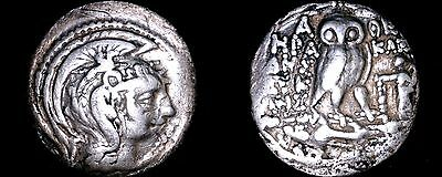 102-101BC Athens Attica AR Tetradrachm Coin - New Style - Ancient Greece