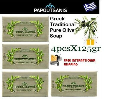 PAPOUTSANIS - TRADITIONAL - GREEK GREEN PURE OLIVE OIL SOAP BAR 125gr