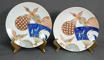 Antique Meiji Arita Porcelain Aoki Kiln Pair of Porcelain Plates Incised Mark