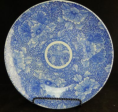 Japanese Blue & White Transfer Hand Painted Charger