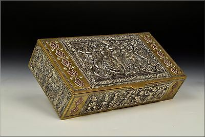 19th Century Middle Eastern Persian Islamic Mixed Metals Box