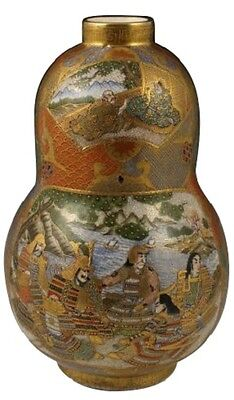Signed Meiji Period Japanese Satsuma Gourd Shaped Vase w/ Warriors