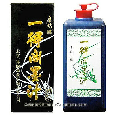 Calligraphy Sumi Black Ink Japanese Chinese Painting 100g Plastic Bottle