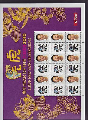 2010  Lunar Year Tiger Stamp Sheetlet Set Australia Post Christmas Island