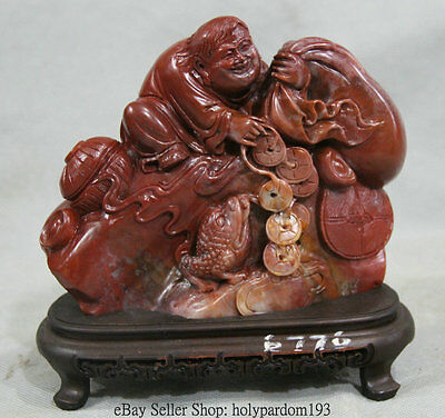 """8"""" Old China Shoushan Stone Carving Feng Shui Liu Play Toad Wealth Money Statue"""