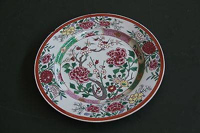Antique Large Chinese Rose Famille Plate