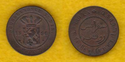Netherlands East Indies Cent 1896 --- Plzf