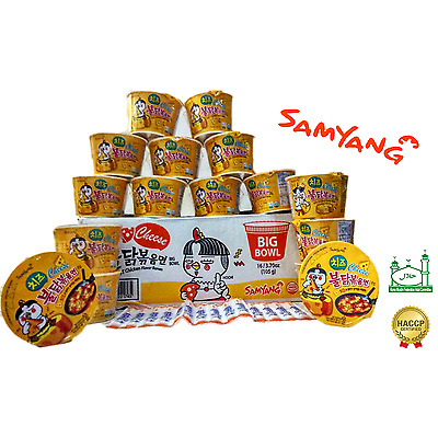 [105g*16/BOX] SAMYANG BIG CUP RAMEN_CHEESE EXTREMELY SPICY CHICKEN FLAVOUR