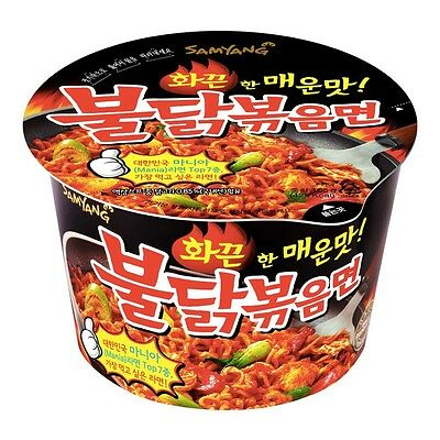 [105g*16/BOX] SAMYANG BIG CUP RAMEN_EXTREMELY SPICY CHICKEN FLAVOUR