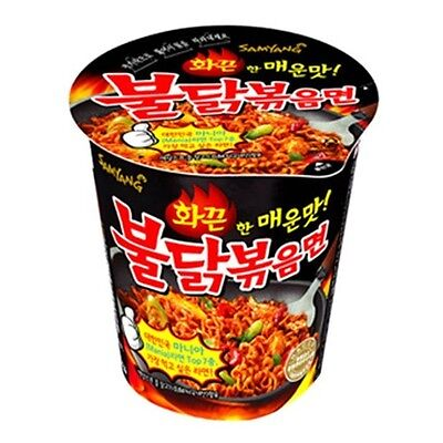 [70g*30/BOX] SAMYANG CUP RAMEN_EXTREMELY SPICY CHICKEN FLAVOUR