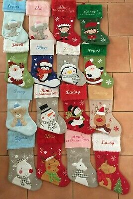 Personalised Embroidered 'My 1st Christmas' Stocking or with name -slogan etc