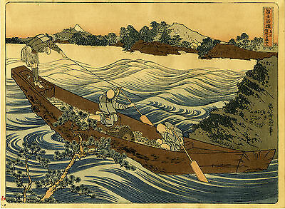 "Incredible Meiji era HOKUSAI Japanese woodblock print:  ""FUJI AND YATSUGATAKE"""