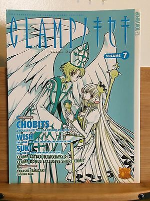 Exhibition of Clamp's Works, the 1989-2004 vol. 7 / NEW, Chobits, Wish & Suki
