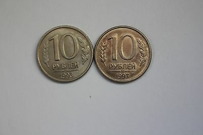 1993 Russia Lmd + Mmd Mint 2 Coin Set 10 Roubles Rubles Lot
