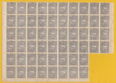 1883 NORGE/NORWAY,TROMSO BYPOST 8 ore grau large part of the sheet (56) MNH/**