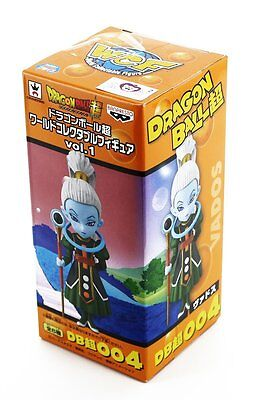 VADOS Dragon Ball SUPER PVC figure - Banpresto World Collectible Figure Vol.1