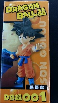 Dragon Ball PVC figure - Banpresto World Collectible Figure Vol.1 ~ SON GOKOU