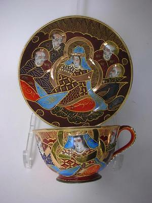 Moriage Immortals Raised Design Milky China Cup & Saucer Hand Painted Geisha