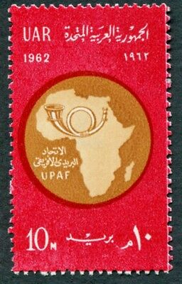 EGYPT 1962 10m SG697 mint MNH FG African Postal Union Commemoration c #W19