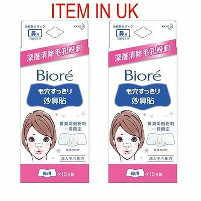 New!!! **Biore** for Lady Pore Nose Pack Cleansing Strips 20 pcs UK