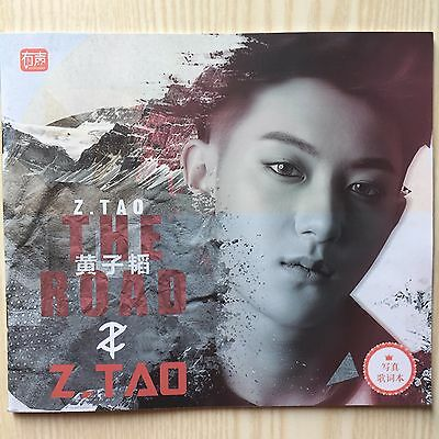 Tao Huang Zitao New China Photographs lyric Z.TAO Photo Album Book