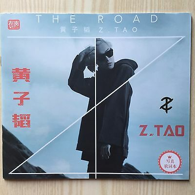 Tao Huang Zitao The Road China Photographs lyric Z.TAO Photo Album Book