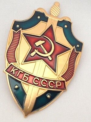 USSR BIG  KGB  soviet russian badge medal  COMMUNIST EMBLEM  Putin organizing