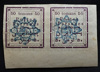 "Timbres Neufs  "" Postes Persanes "" I R A N"