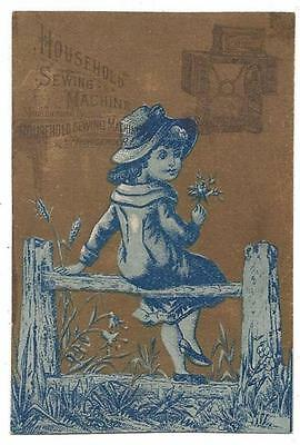 Household Sewing Machine Co. - Trade Card - Agent Chas. A. Johnson, Brooklyn, NY