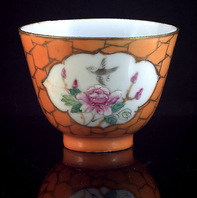 Qing Export Famille Rose Tea Cup With Medallions On Coral Red Ice Crackle Ground