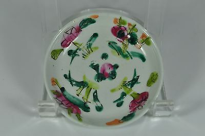 #6 Fine Old China Chinese Famille Rose Fortune Porcelain Saucer Plate Art