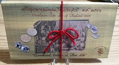 Thailand Circulation Coin Mint Set 1998 (BE2541) - Year of the Tiger