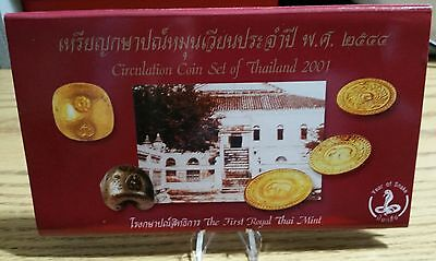 Thailand Circulation Coin Mint Set 2001 (BE2544) - Year of the Snake