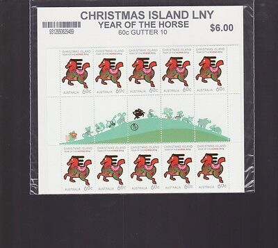 2014 Year Of The Horse Gutter Stamp Sheet Christmas Island Australia luna