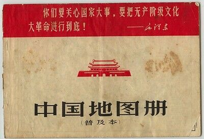 Vintage Chinese Cultural Revolution Era Map Booklet of China, 1966