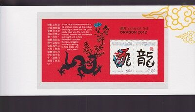 2012 Christmas Island Australia Year Dragon Stamp Mini Sheet Lunar Year Zodiac